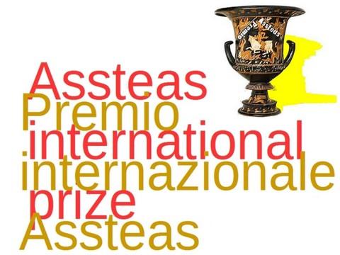 http://www.realtasannita.it/bt_files/newspaperFiles/premioassteas2017.jpg